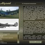 Скриншот Пе-2: Пикирующий бомбардировщик – Изображение 2