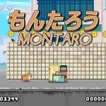 Скриншот Montaro – Изображение 1