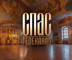 Православный канал «Спас» осудил баттл Оксимирона и Гнойного