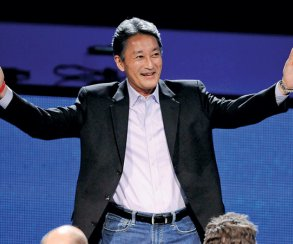 Глава Sony Каз Хирай уходит в отставку. Sony выбрала нового вождя!
