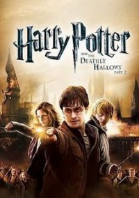 Harry Potter and the Deathly Hallows: Part II – фото обложки игры