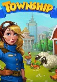 Township – фото обложки игры