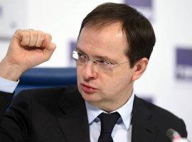 Мединский возмущен российским успехом «Преступлений Грин-де-вальда». Что об этом думает BadComedian