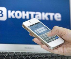 «ВКонтакте» упал средь беладня. Куда это годится!