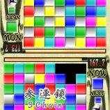 Скриншот Color Ninjutsu Puzzle – Изображение 5