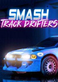 Smash Track Drifters – фото обложки игры