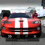 Скриншот Gran Turismo 5 – Изображение 1