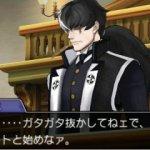 Скриншот Phoenix Wright: Ace Attorney - Dual Destinies – Изображение 5