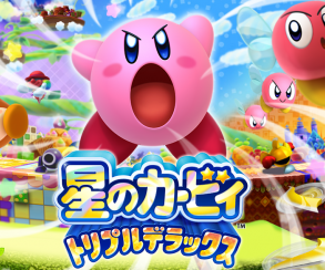 Вышла Kirby: Triple Deluxe и другие события недели