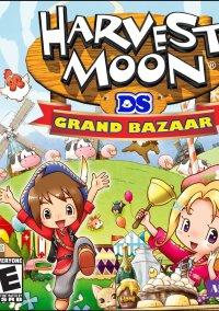 Harvest Moon: Grand Bazaar – фото обложки игры