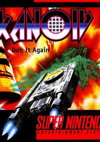 Arkanoid: Doh It Again – фото обложки игры