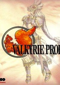 Valkyrie Profile – фото обложки игры