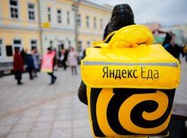«Яндекс.Еда» теперь доставляет продукты изсупермаркетов