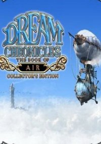 Dream Chronicles: The Book of Air – фото обложки игры