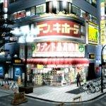Скриншот Kurohyo Ryu ga Gotoku Shinsho – Изображение 10