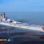 Скриншот World of Warships – Изображение 15