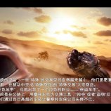 Скриншот Just Ride – Изображение 2