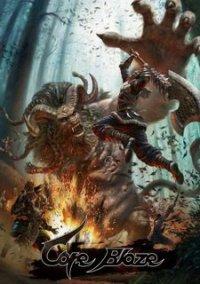 Core Blaze – фото обложки игры