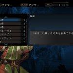 Скриншот Stranger of Sword City – Изображение 25