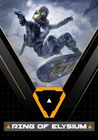 Ring of Elysium – фото обложки игры