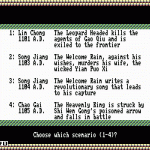 Скриншот Bandit Kings of Ancient China – Изображение 6