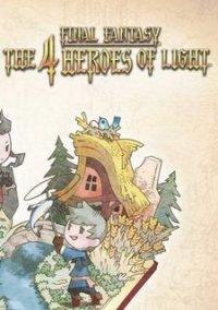 Final Fantasy: The 4 Heroes of Light – фото обложки игры
