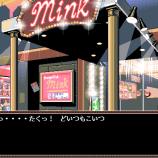 Скриншот PeroPero Candy – Изображение 5