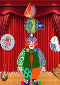 Head Fu – фото обложки игры