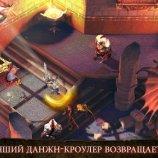 Скриншот Dungeon Hunter 4  – Изображение 1