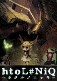 htoL#NiQ: Hotaru no Nikki – фото обложки игры