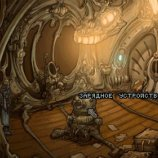 Скриншот Primordia – Изображение 3