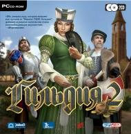 Guild 2, The – фото обложки игры