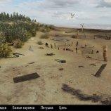 Скриншот Остров сокровищ. Золотой жук – Изображение 1