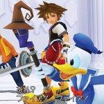 Скриншот Kingdom Hearts HD 1.5 ReMIX – Изображение 86