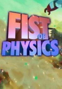 Fist of Physics – фото обложки игры