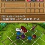 Скриншот Dragon Quest: Wars – Изображение 9