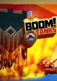 Boom! Tanks – фото обложки игры