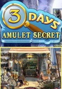 3 Days - Amulet Secret – фото обложки игры
