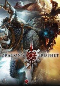 Dragon's Prophet – фото обложки игры