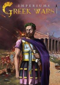 Imperiums: Greek Wars – фото обложки игры