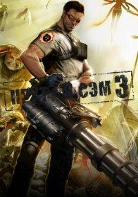 Serious Sam 3: BFE – фото обложки игры