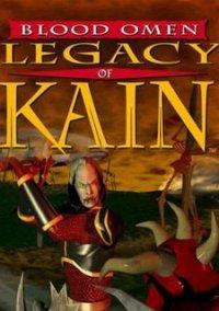 Blood Omen: Legacy of Kain – фото обложки игры