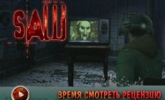 Saw: The Video Game. Видеорецензия