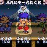 Скриншот Ganbare Goemon 3 – Изображение 1