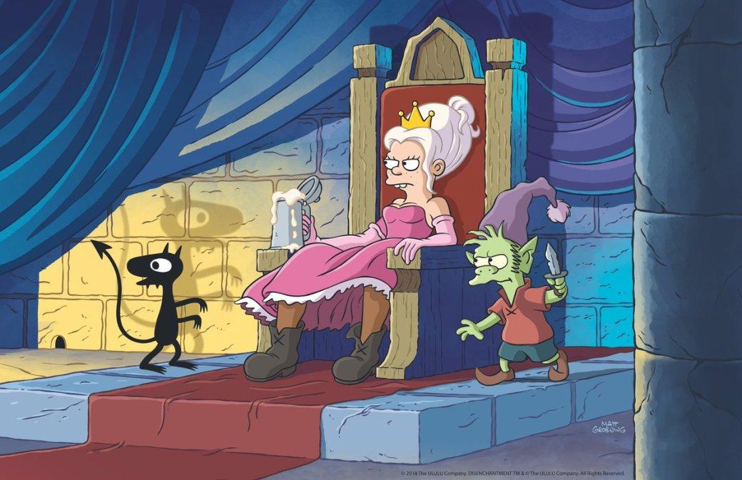 Netflix назвал дату выхода мультсериала Disenchantment от автора «Симпсонов» и «Футурамы». - Изображение 1