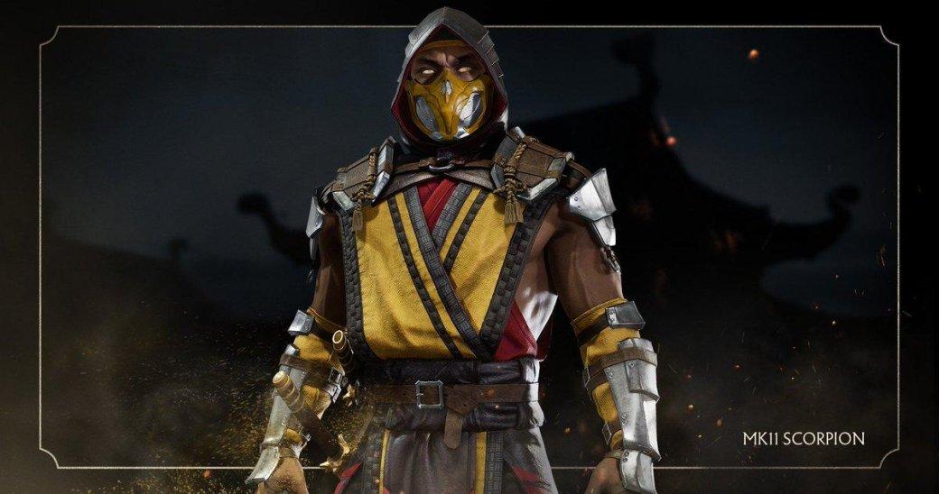 Новая реклама Mortal Kombat 11 высмеяла Fortnite и«королевские битвы» | Канобу - Изображение 1
