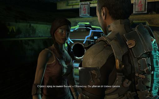 Прохождение Dead Space 2.  Психопат и темнота   Канобу - Изображение 10439