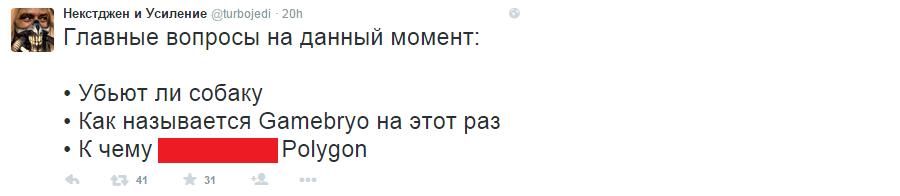 Как Рунет отреагировал на трейлер Fallout 4 | Канобу - Изображение 15