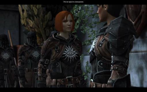 Прохождение Dragon Age 2. Десятилетие в Киркволле | Канобу - Изображение 29