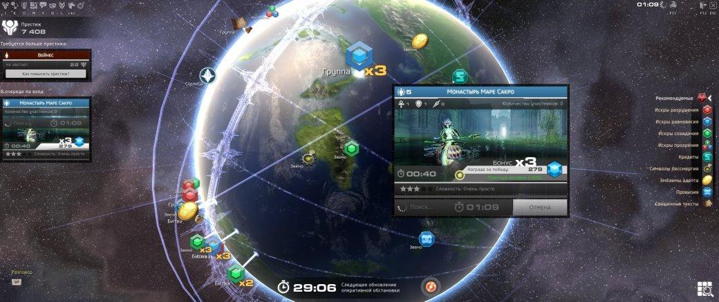 Как разработчикам Skyforge удалось создать «MMO для всех» | Канобу - Изображение 858
